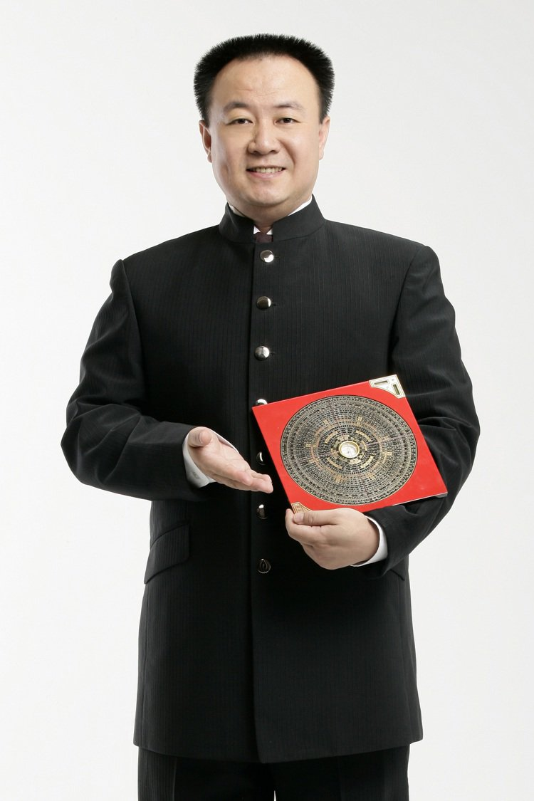 圖/謝沅瑾命理民俗文化研究中心提供