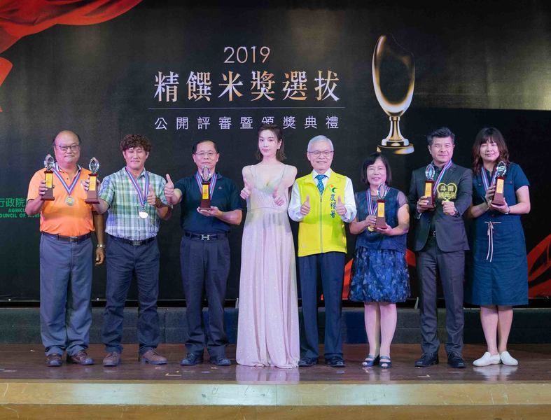 藝人蔡淑臻(左4)與農糧署副署長莊老達(右4)為2019年精饌米獎好米組、有機米...