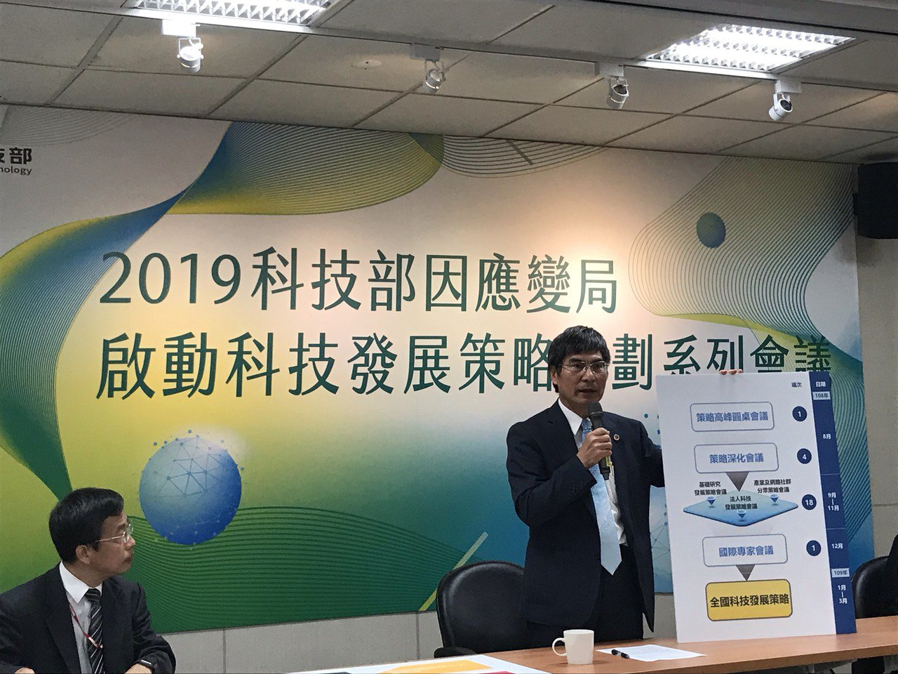 科技部長陳良基宣布今年8月初啟動科技發展策略規劃會議。記者潘乃欣/攝影