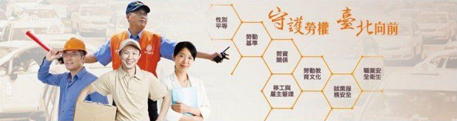 公館自來水博物館舉辦「台北市為職場健康而跑活動」,報名時間從8月1日上午8點起至...