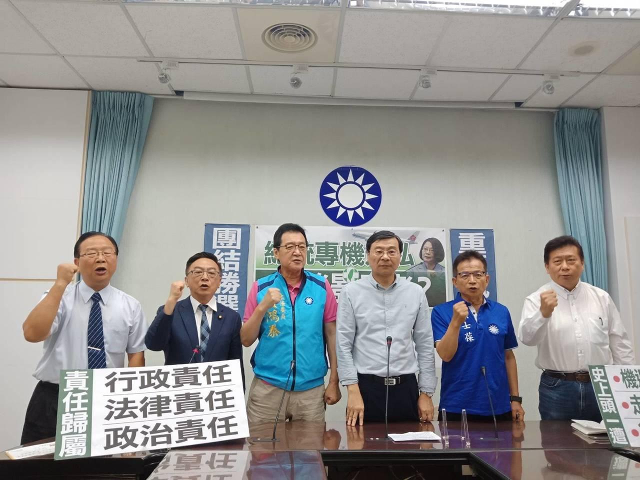 藍緊咬陳菊在私菸案中的政治責任。圖/國民黨團提供