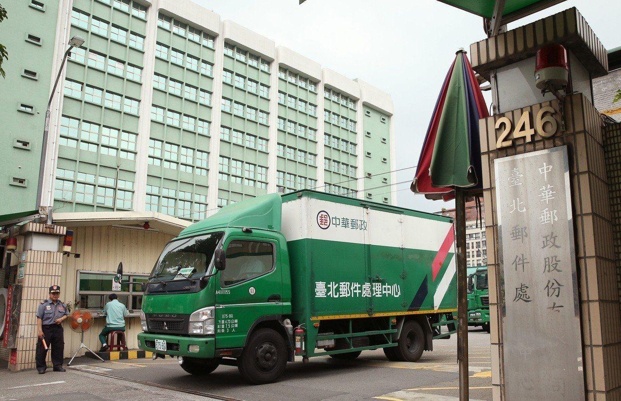 中華郵政物流中心標案,董事長、總經理都為此下台。 本報資料照片
