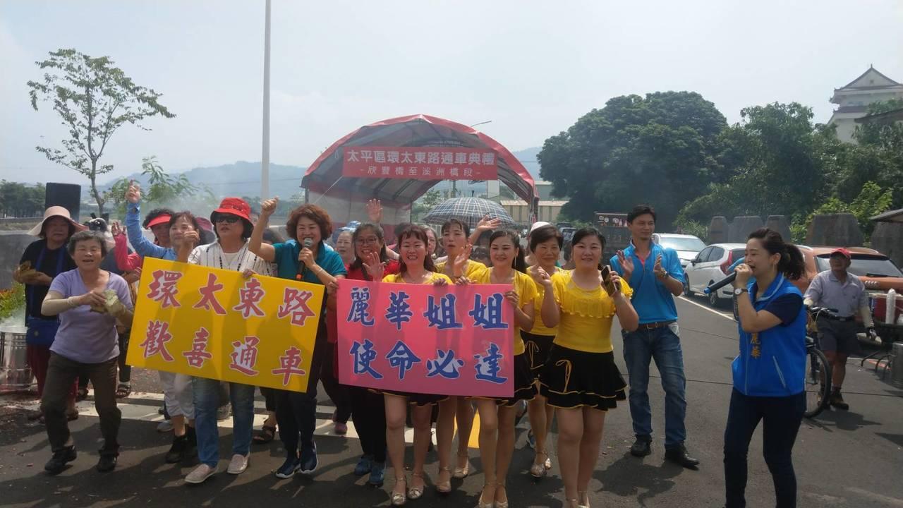 台中市太平環太東路今天通車,居民還熱舞慶祝通車。記者趙容萱/攝影