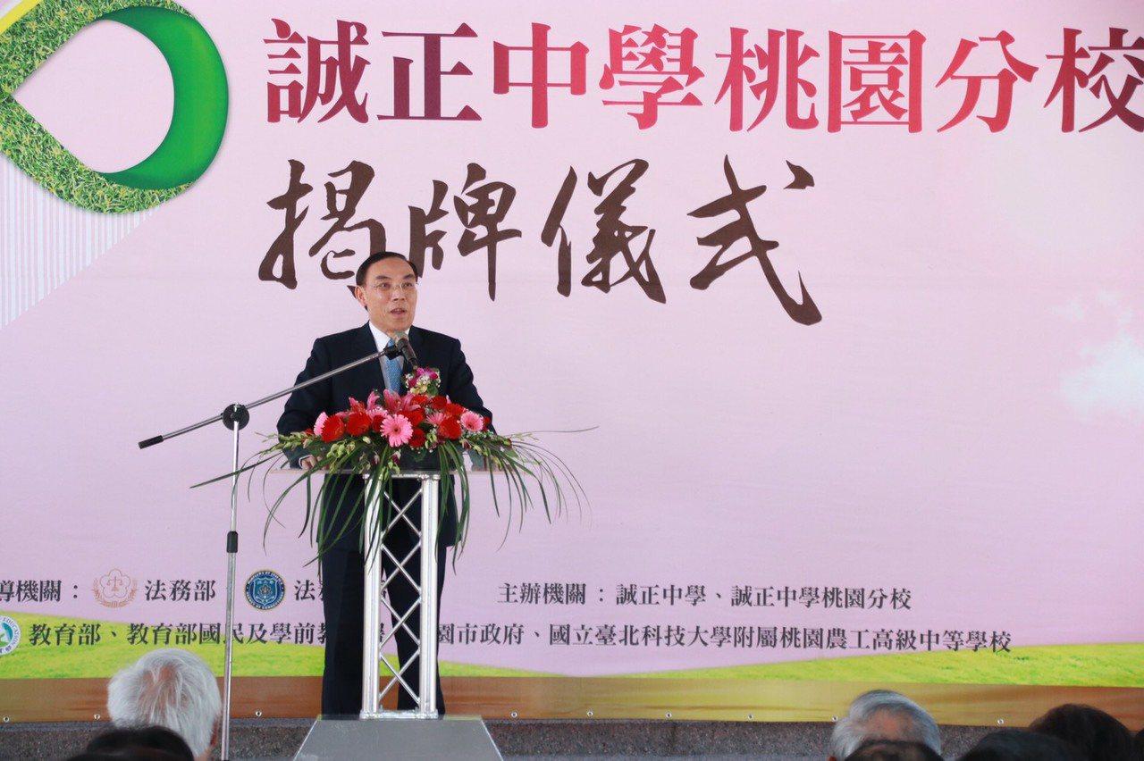 法務部長蔡清祥出席桃園分校揭牌。記者曾健祐/攝影