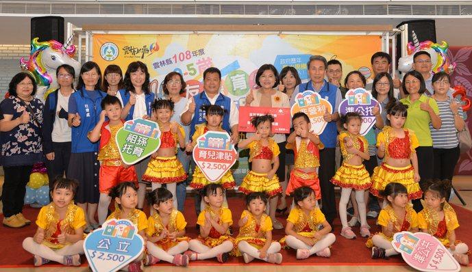 教育部宣布8月1日起,受理2至4歲育兒津貼申請,符雲林縣政府估計到2040年雲林...