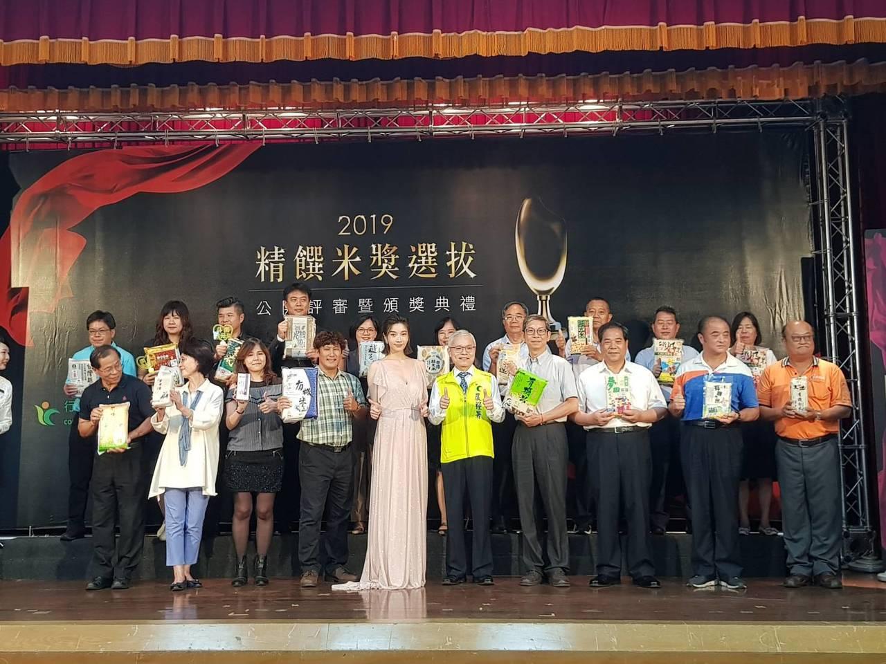 台灣最好的米在哪裡?2019年「精饌米獎」今揭曉。記者彭宣雅/攝影