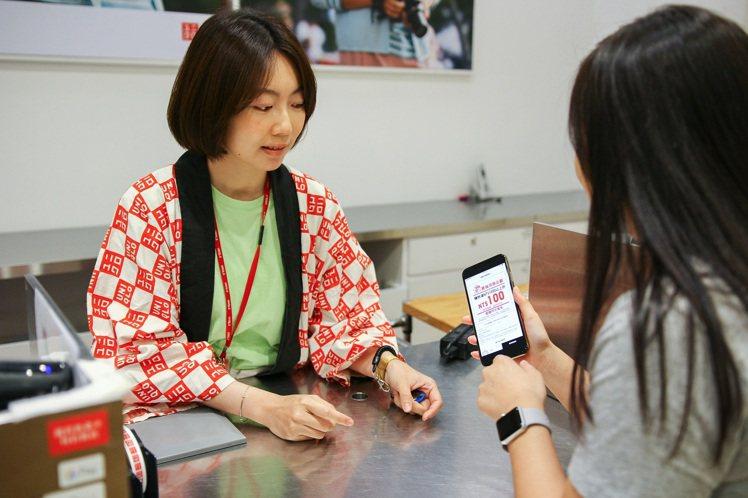 遠傳攜手UNIQLO,除了送用戶App折價券,申辦指定方案還可免費體驗熱銷涼感衣...
