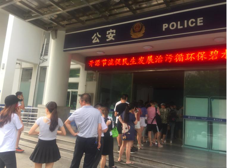 廈門公安局外大排長龍,民眾趕在「最後一天」辦理赴台遊個人簽證。(廈門台商提供)