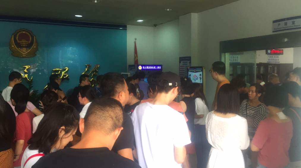 廈門公安局出入境簽證大廳大排長龍,民眾趕在「最後一天」辦理赴台遊個人簽證。(廈門...