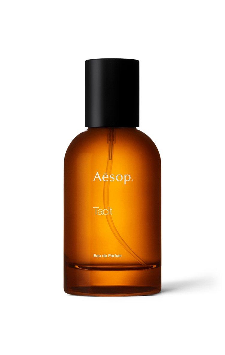 Aesop悟香水 50ml/售價3,500元。圖/Aesop提供
