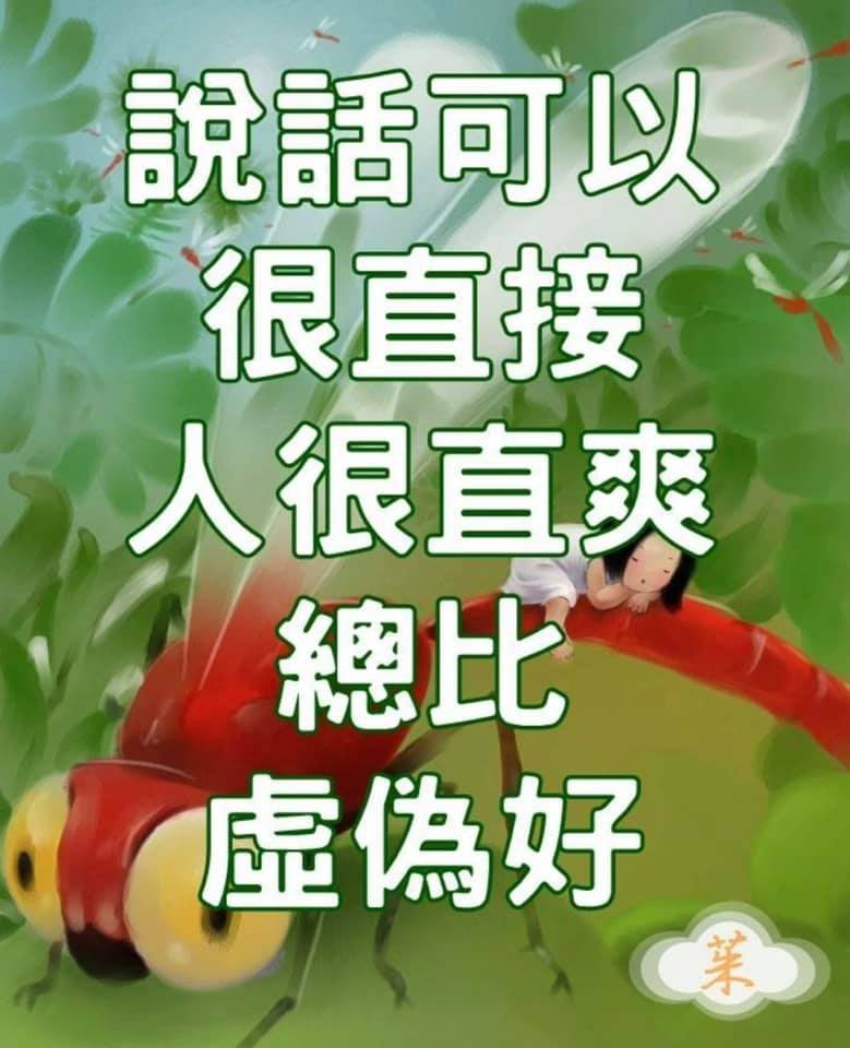 邱琦雯又開砲  圖/摘自臉書