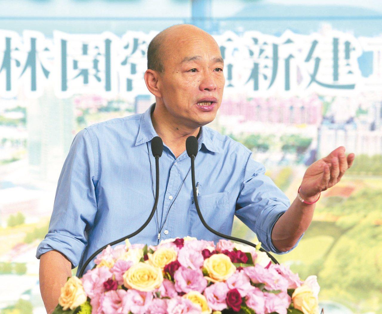 中國大陸明起限縮陸客來台自由行,高雄市長韓國瑜就此表示,台灣人民並不等於民進黨,...