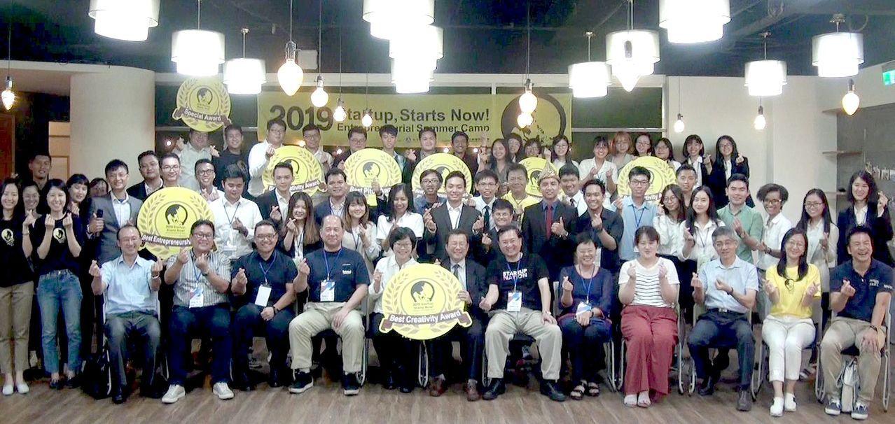 為期10天的「Startup Starts Now新南向國際青年創業交流營隊,聚...