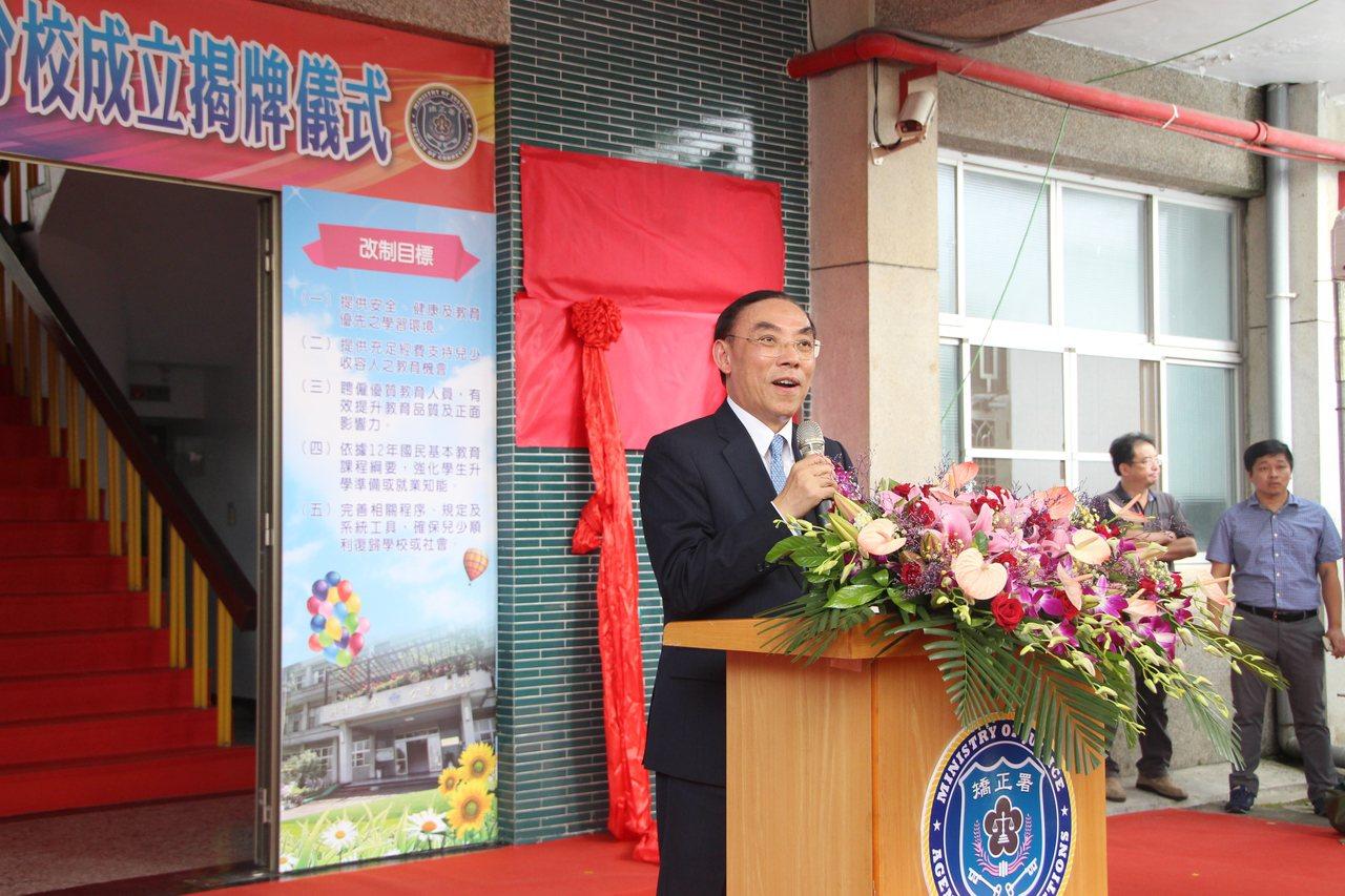 法務部長蔡清祥今天到彰化宣布彰化少輔院改設為誠正中學分校。記者林敬家/攝影