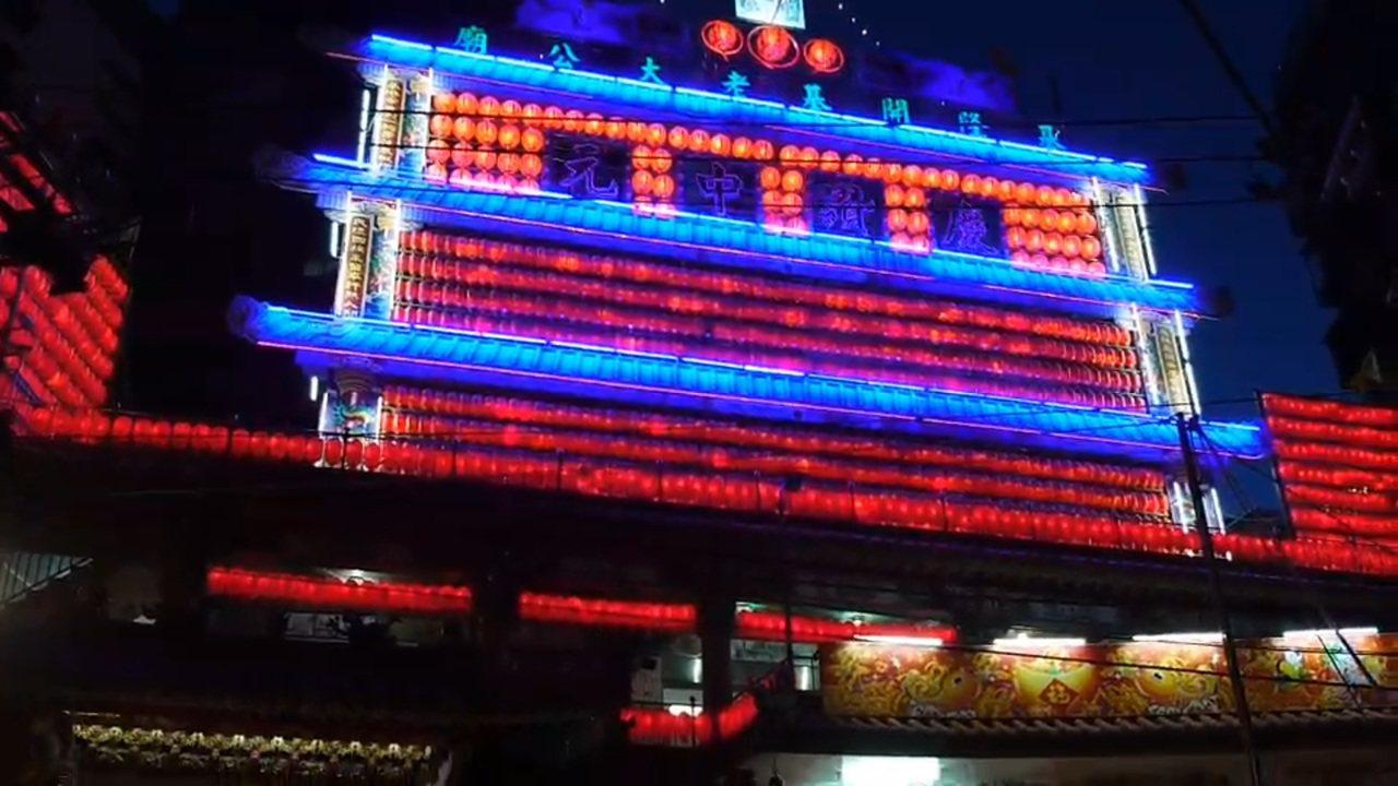 基隆老大公廟今天晚間11點半,舉辦「起燈腳」開燈儀式,同時點亮4000盞普度公燈...