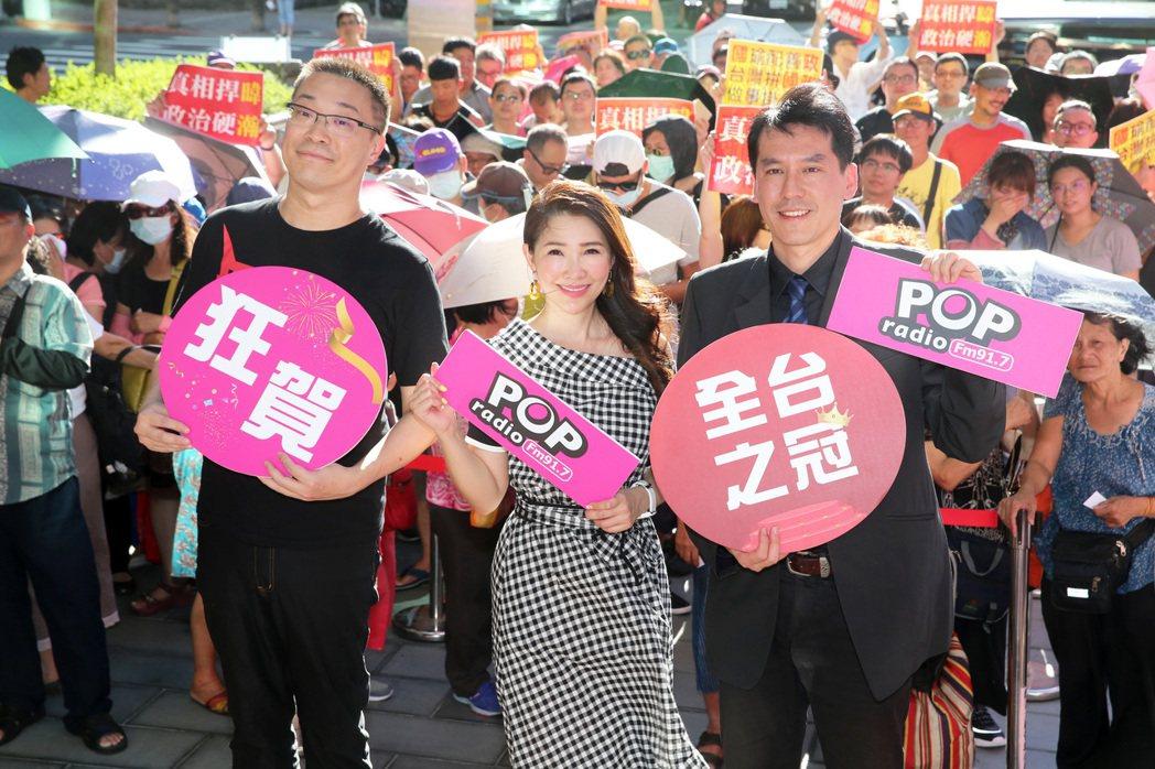 POP Radio台長林書煒(中)與台內主持人朱學恒(左)、黃暐瀚今天發雞排慶Y
