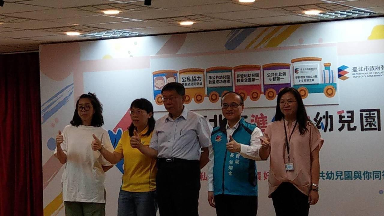 台北市長柯文哲傳出將在8月組黨。記者楊正海/攝影