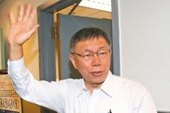 柯文哲組台灣民眾黨 「他」去年就神預言