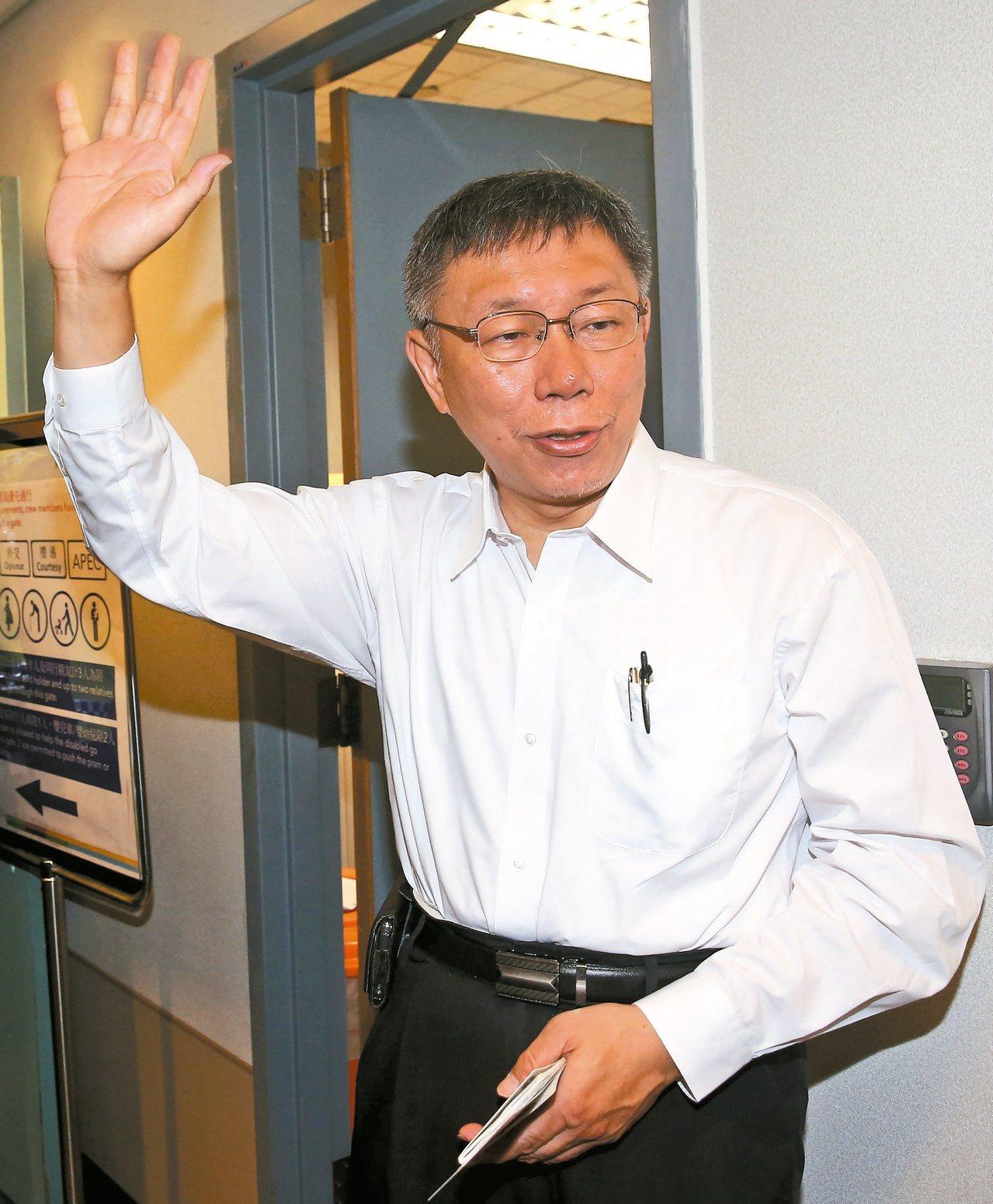 台北市長柯文哲要組「台灣民眾黨」,民進黨台北市議員梁文傑去年8月就曾在政論節目上...