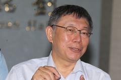 柯組台灣民眾黨往臉上貼金? 蔣渭水後人:他哪裡像?