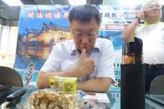 入台灣民眾黨?他們都還在觀望 支持者期待柯文哲搭配郭台銘