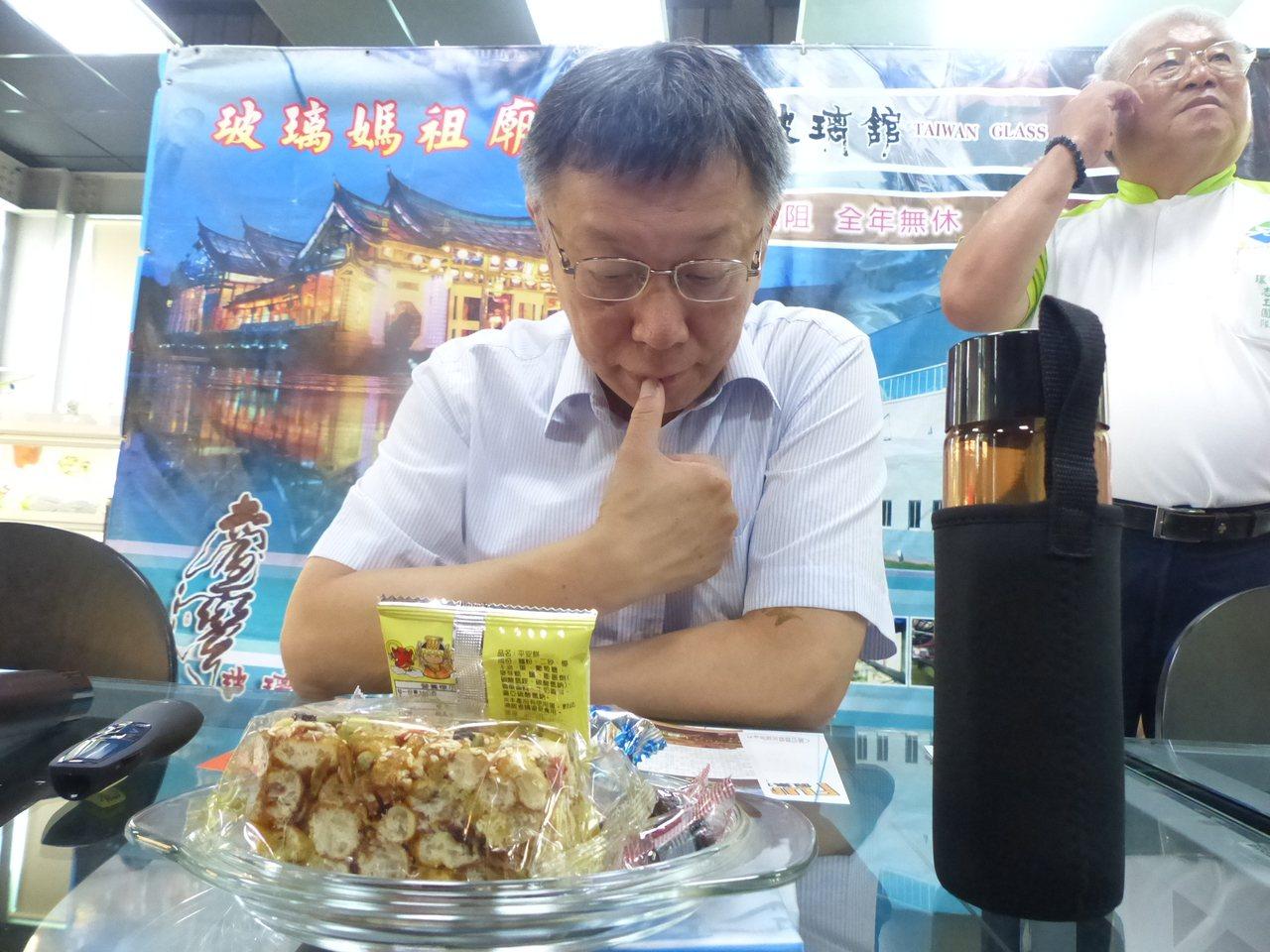 台北市長柯文哲多次來彰化活動,對於是否選總統都莫測高深。本報資料照片