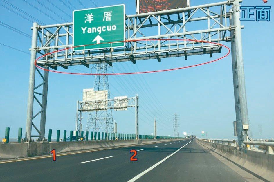 西濱快速公路(台61線)彰化北上路段建置區間測速系統,起點在177公里處的彰濱交...