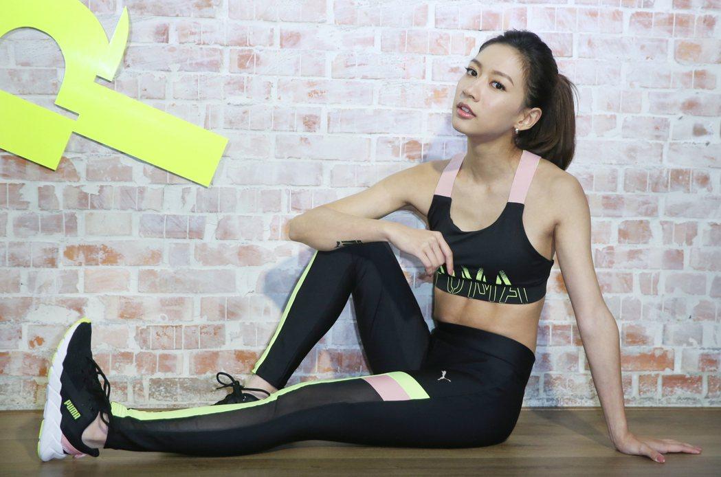 陳妤出席2019 PUMA 「DO YOU 強悍女力」訓練課程。記者曾學仁/攝影