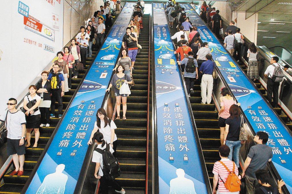 捷運裡的秩序井然,成為自由行陸客難忘的台灣印象。圖/聯合報系資料照片