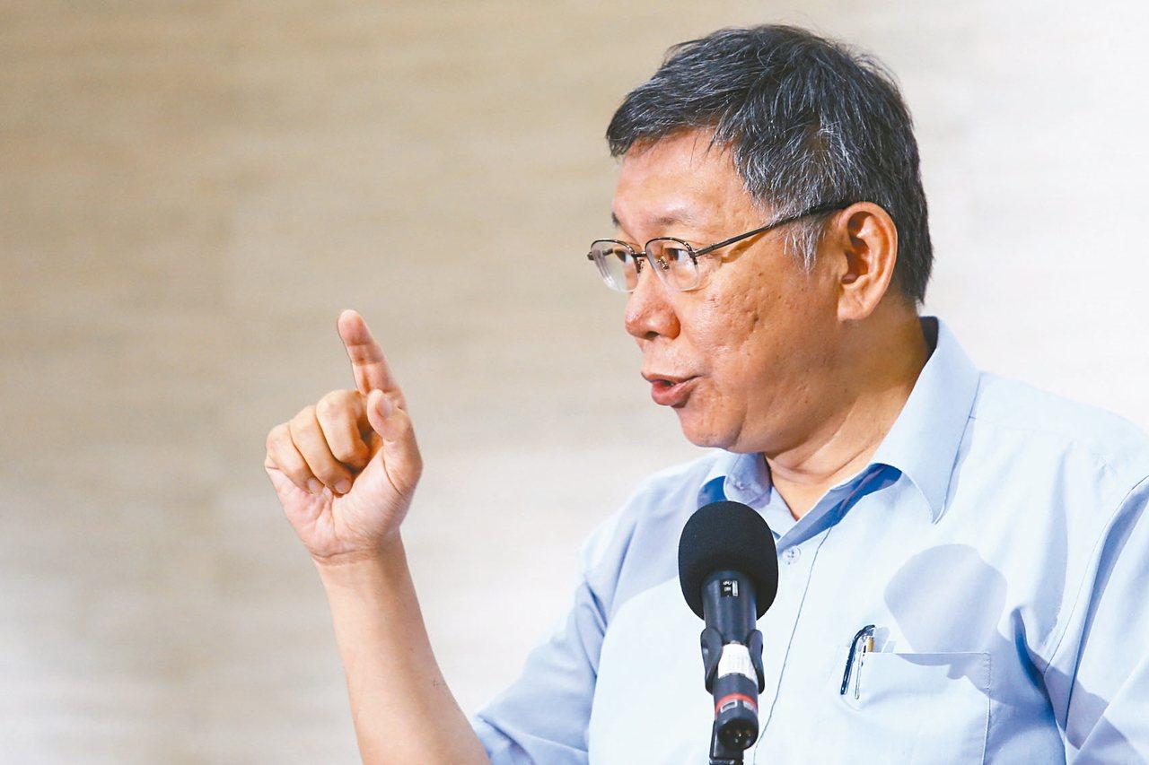 台北市長柯文哲籌組台灣民眾黨,強調個人選不選不是重點,到底怎麼做台灣會更好才是要...