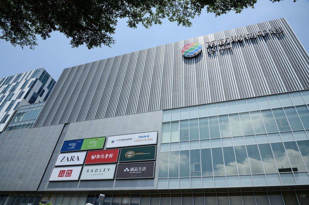 南紡購物中心進駐東區,帶動商圈繁榮。 圖片提供/茂騰建築