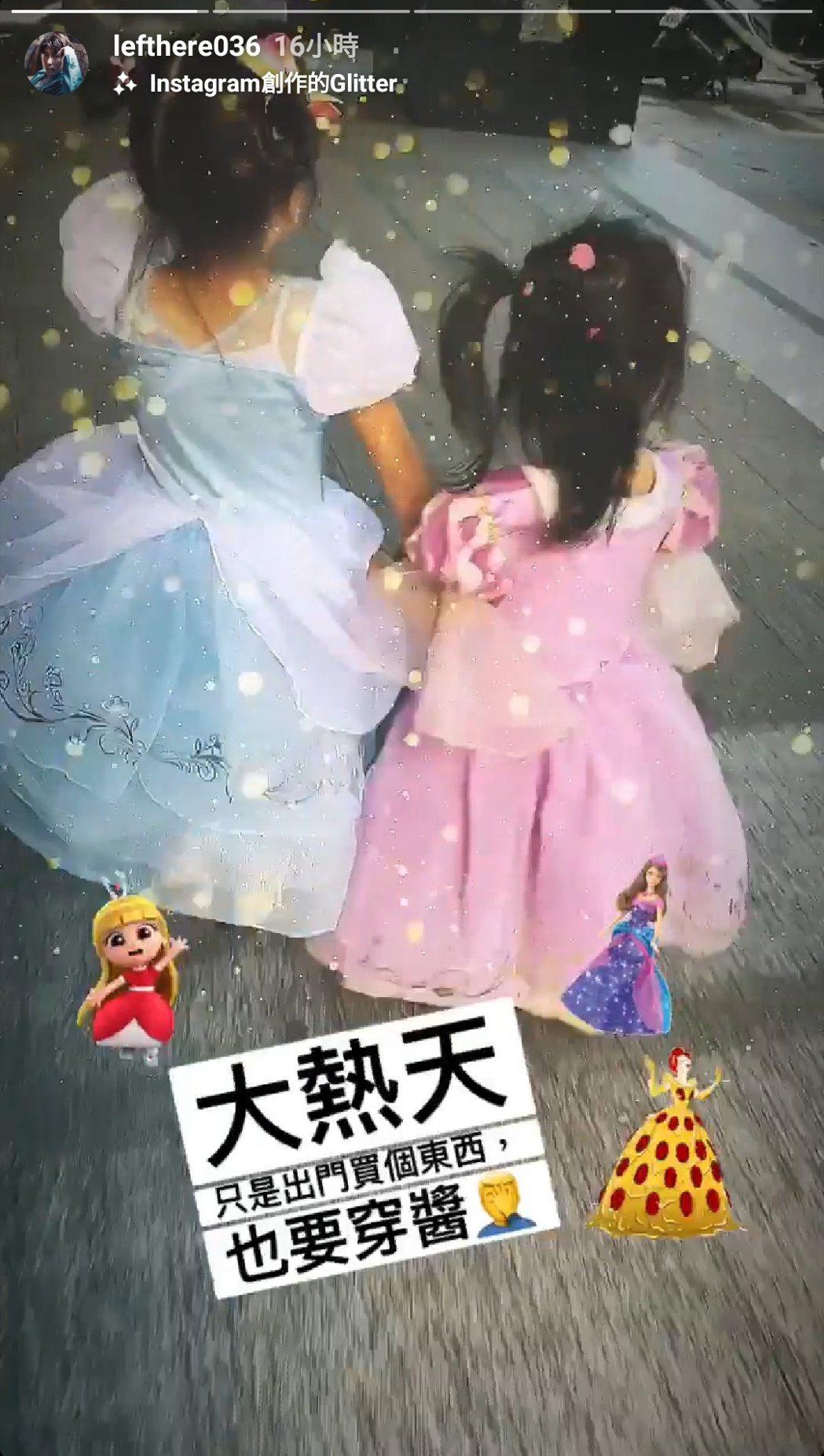 咘咘與Bo妞最近都迷上公主裝。 圖/擷自修杰楷IG