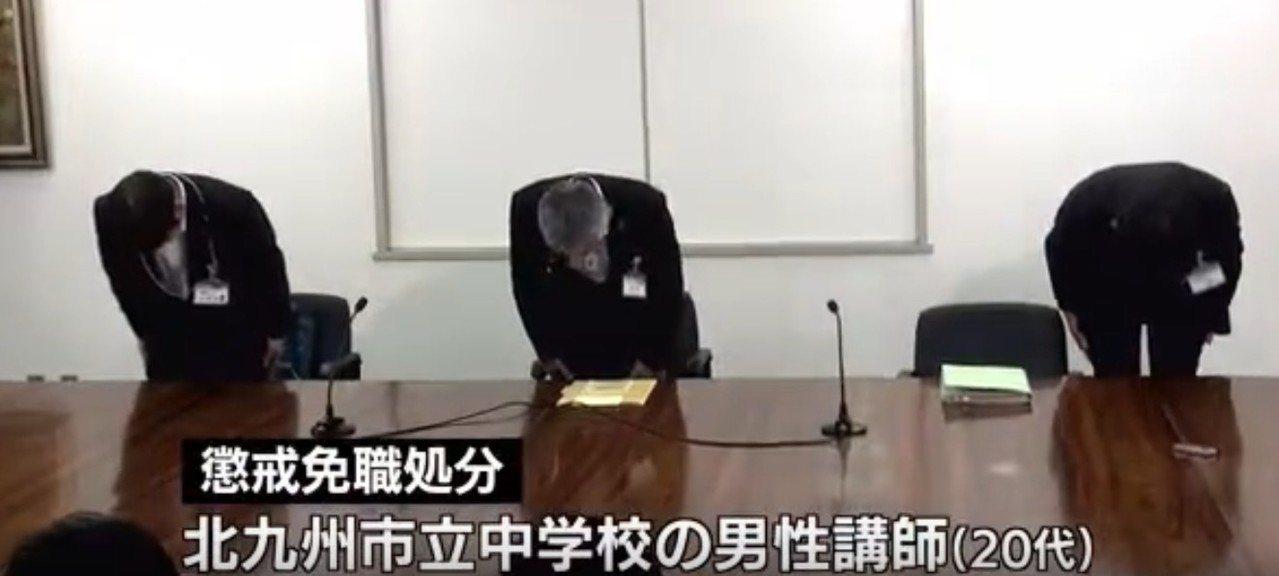 福岡縣北九州市一名國中教師與女學生談戀愛,因為LINE訊息而曝光,事後遭到免職。...