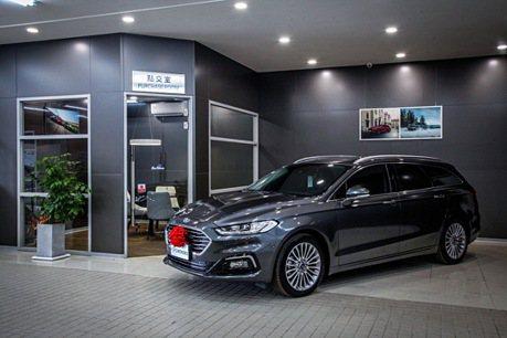 終於有美美的點交室! Ford全台新車交車整備中心陸續升級