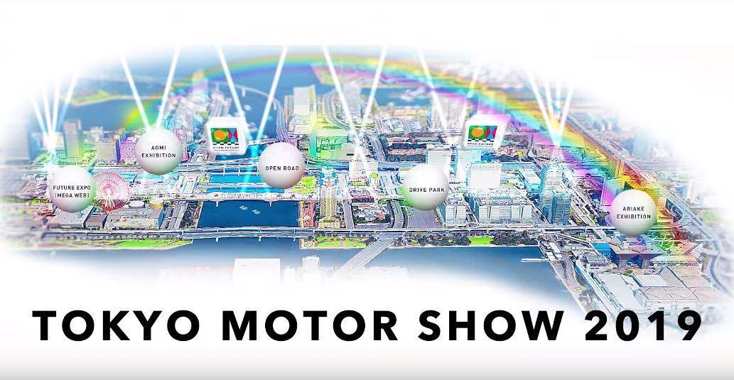 第46屆東京車展。 摘自TMSwebsite