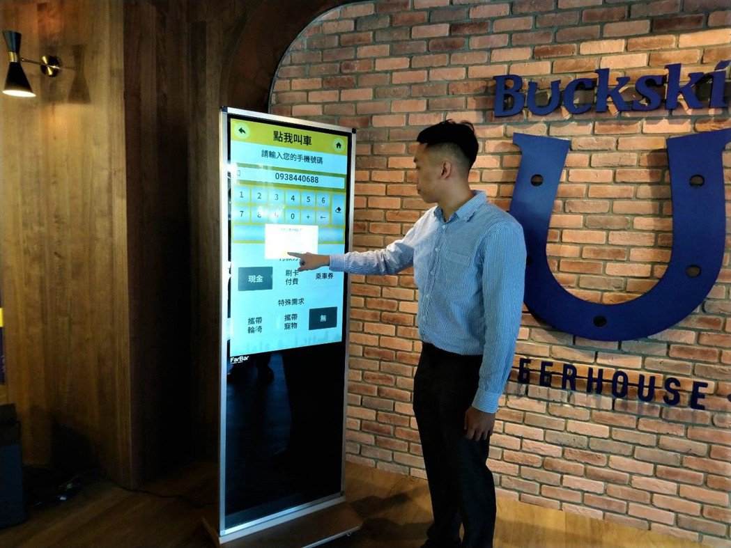 FarBar電子廣告看板已廣為各大知名餐廳、餐酒館及飯店等採用。 業者/提供