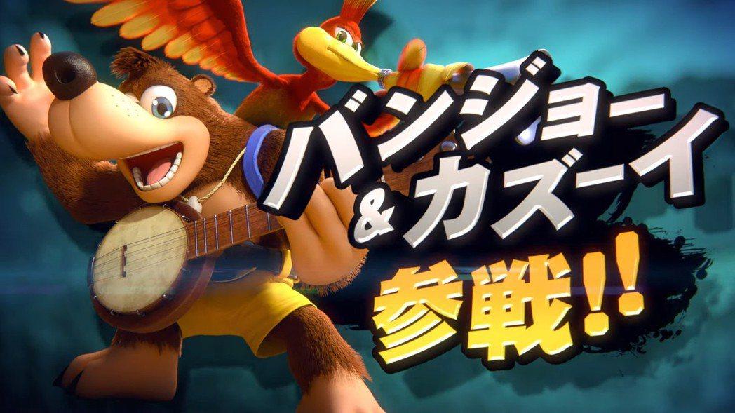 第三彈DLCー邦喬&卡祖伊預計於2019秋季推出。
