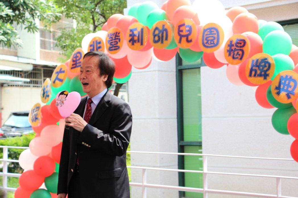 家扶基金會趙犁民董事長致詞祝福非營利幼兒園的每一位孩子都可以健康快樂的長大 家扶...