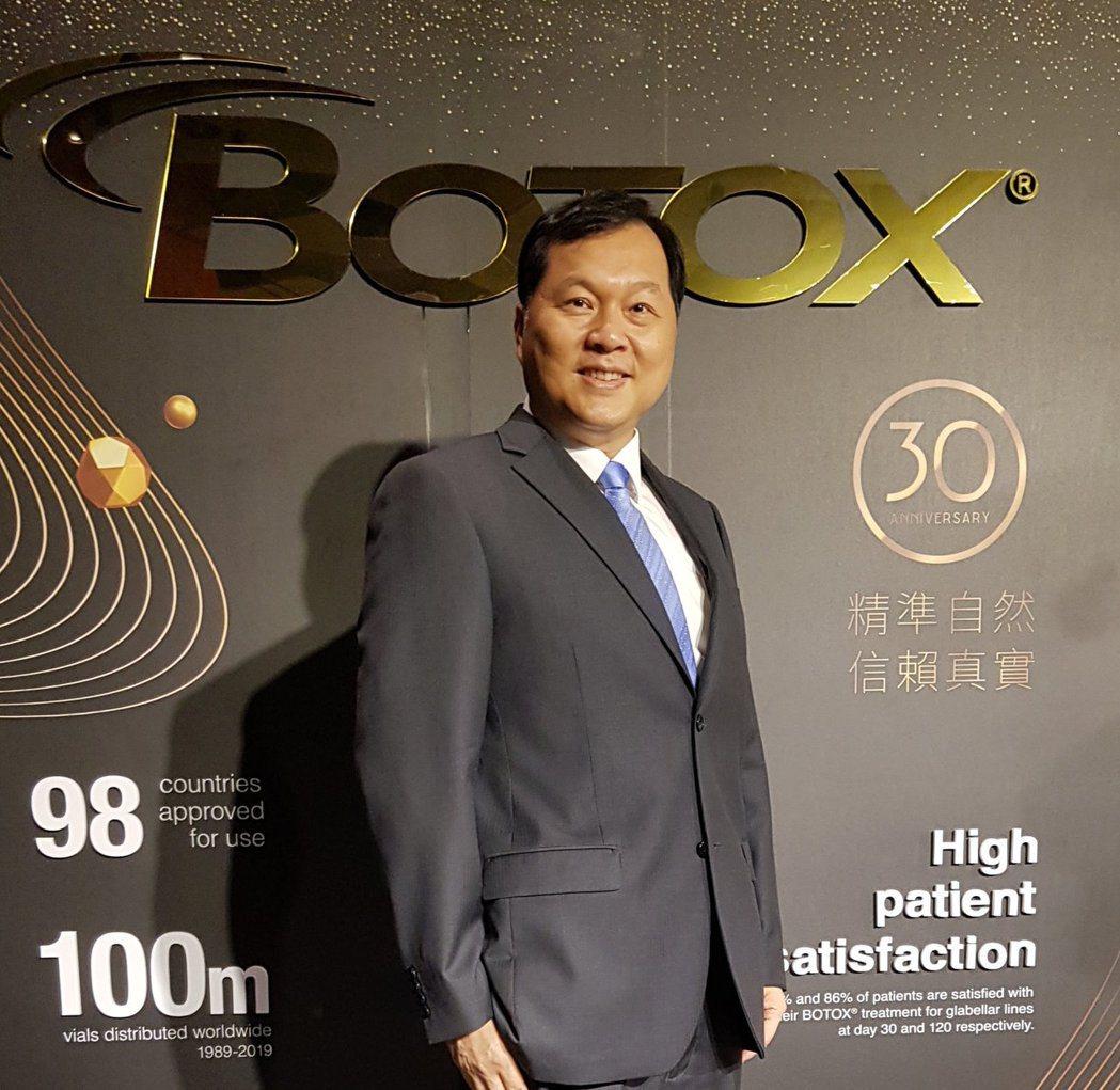 王正坤醫師日前受邀參加玻尿酸醫學研討會。 王正坤醫師/提供