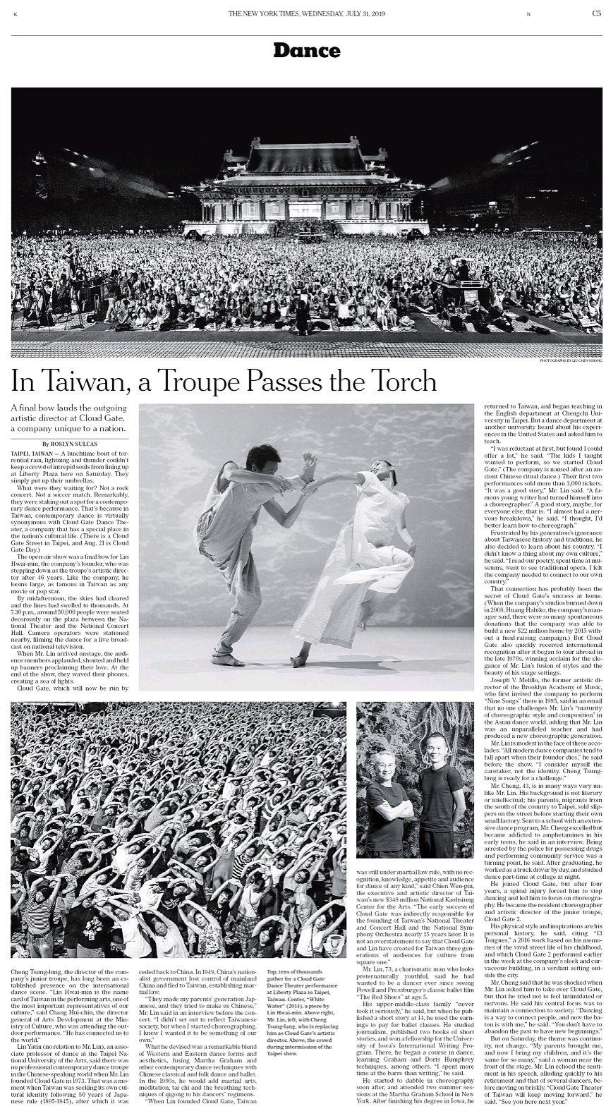 紐約時報7月31日以全版刊登該報舞評家羅思蓮.蘇卡絲對雲門和林懷民的報導。圖/雲...