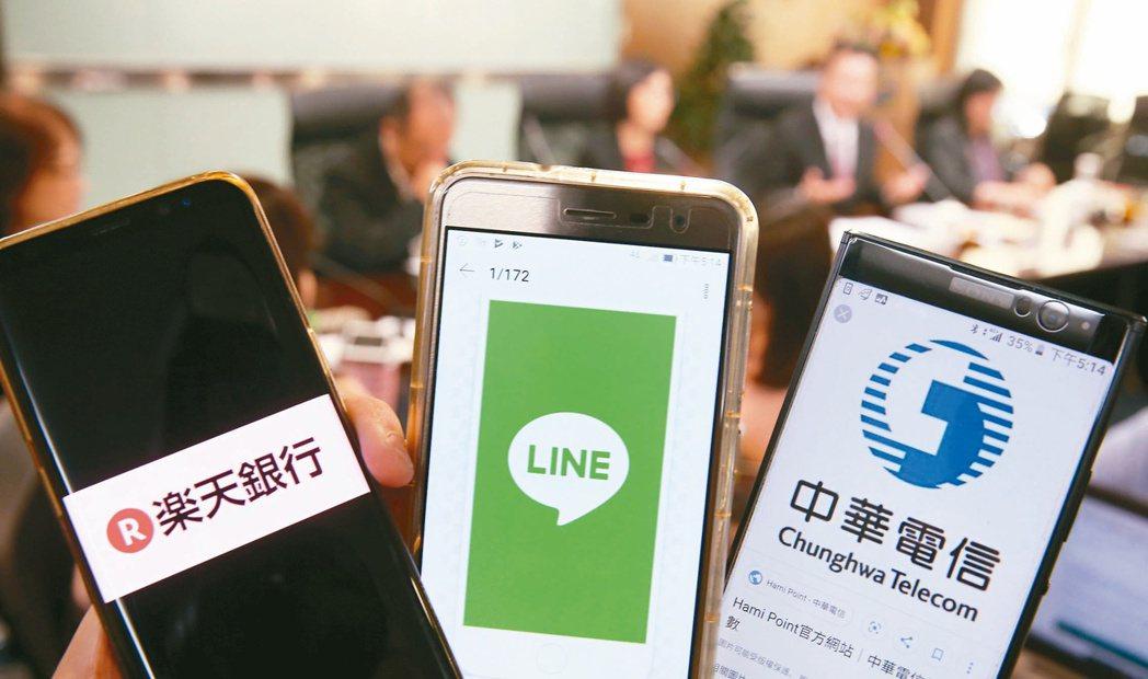金管會宣布「純網路銀行」開放名單,由三家競標者連線銀行(LINE Bank)、將...