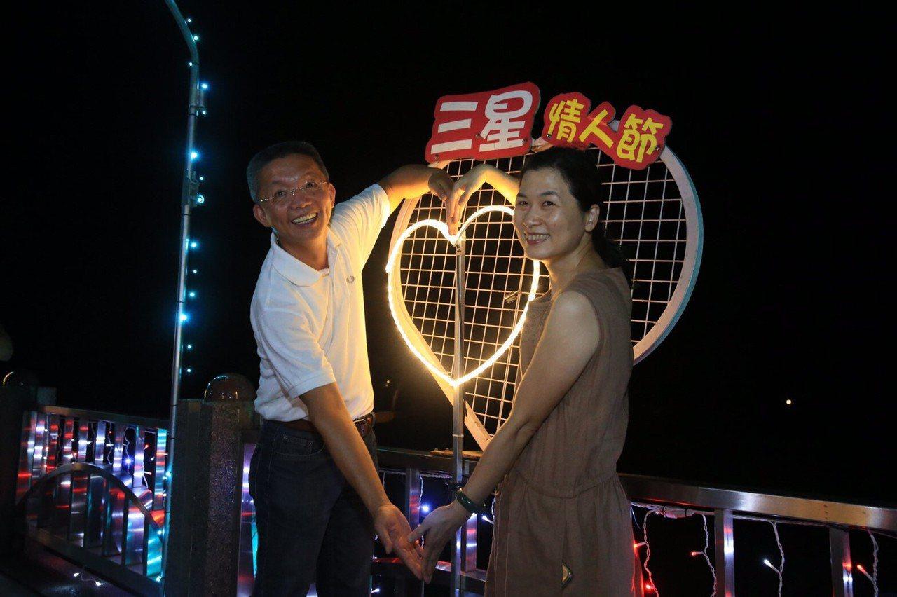 三星鄉長李志鏞(左)希望能透過七夕情人節活動,行銷安農溪觀光。圖/宜蘭縣三星鄉公...