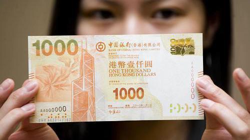 香港金融管理局今(1)日跟進宣布調降基本利率0.25個百分點至2.5%。 (新華...