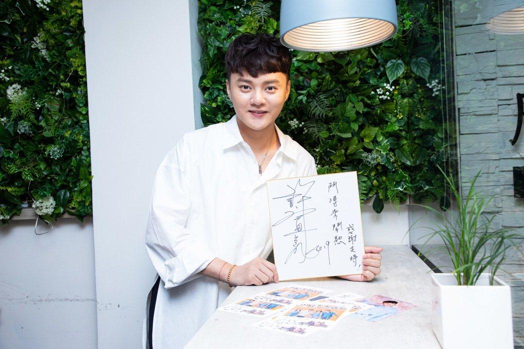 許富凱的字跡被粉絲稱美  圖/LiTV提供