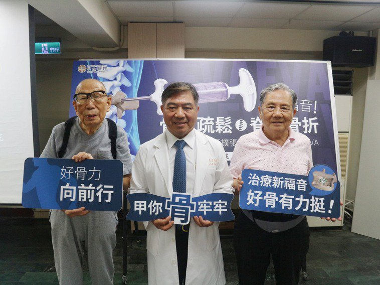 中山醫院骨科主治醫師陳文哲(中)表示,骨質疏鬆症常見於老年人或停經後的婦女,當骨...