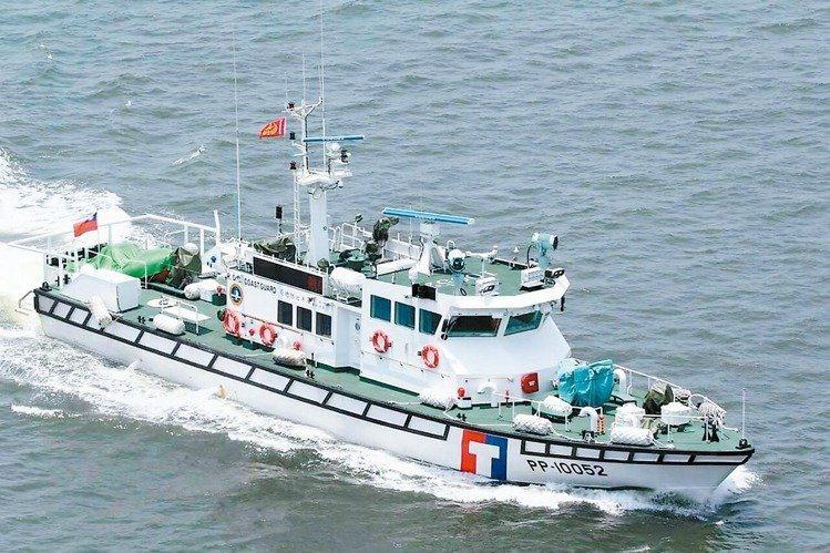 海巡百噸級巡防救難艇。 圖/海岸巡防署提供