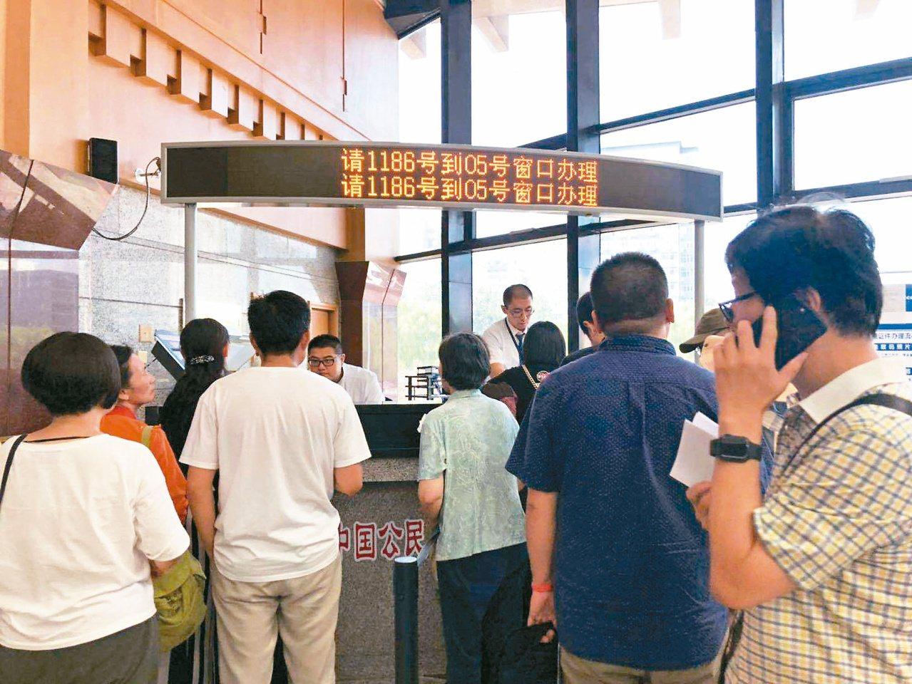 大陸今日起全面暫停辦理陸客赴台自由行簽注。許多北京民眾趕在昨日下班前,到公安局辦...