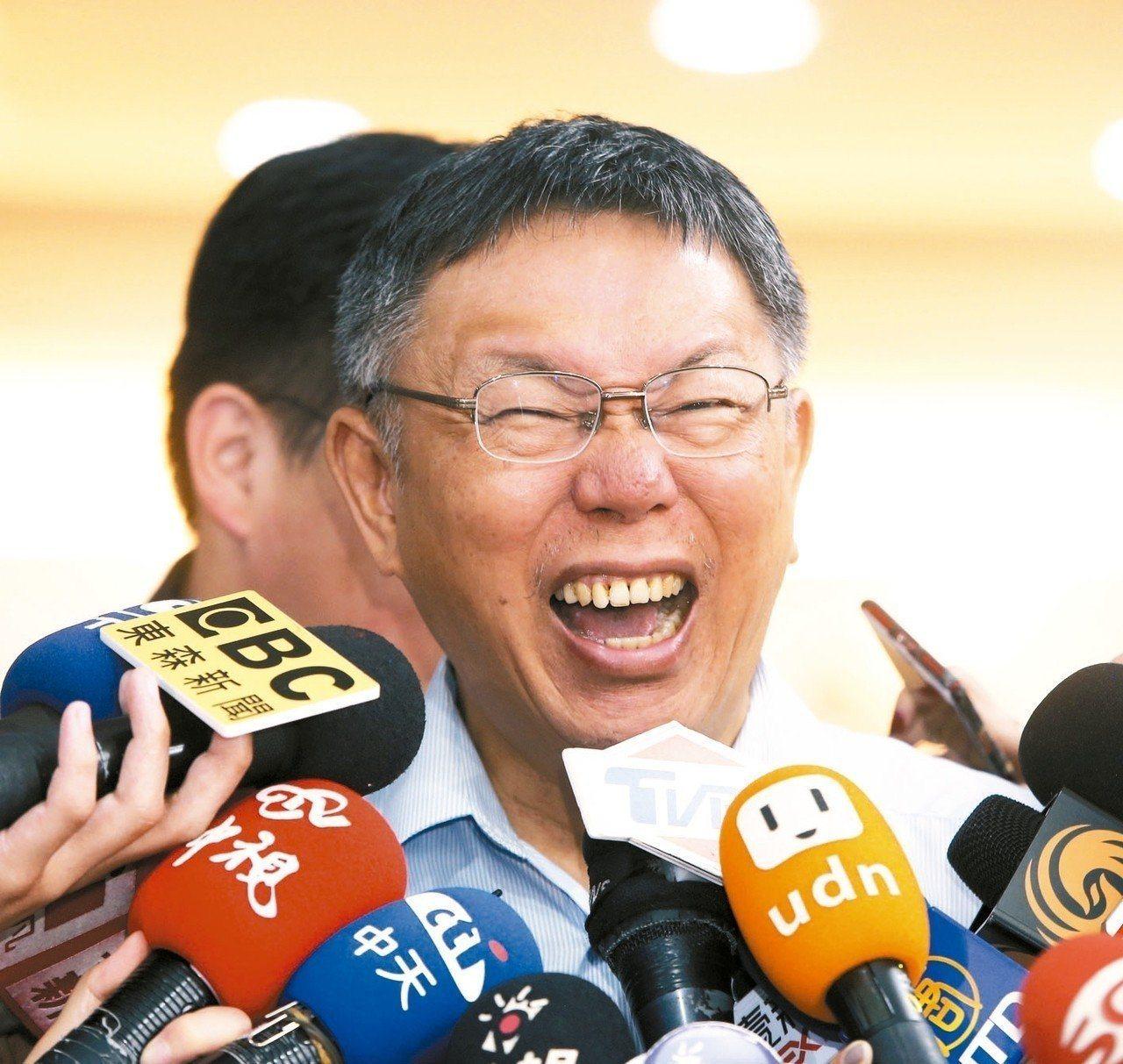台北市長柯文哲。圖/本報系資料照片