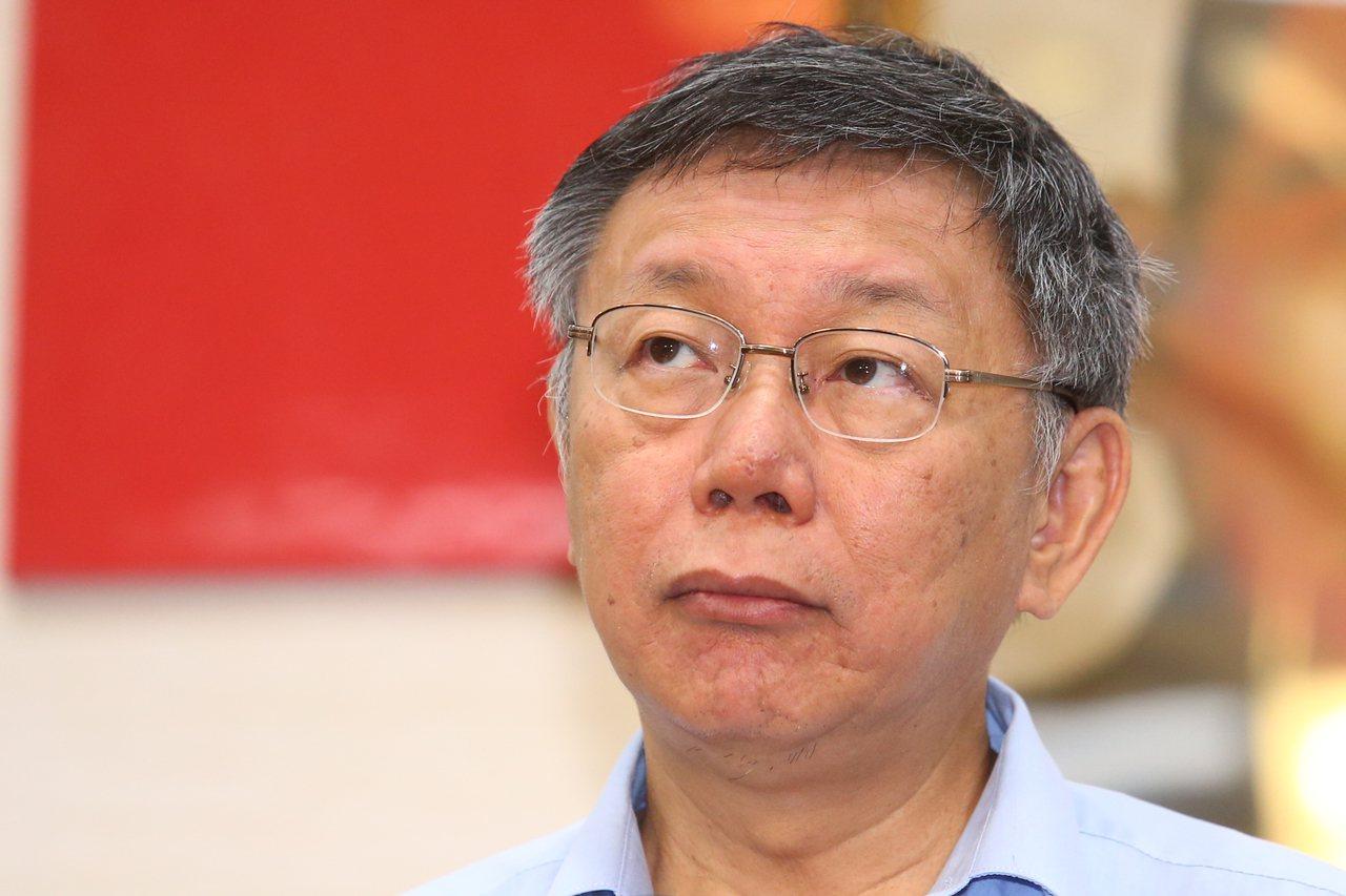 台北市長柯文哲上午說明將籌組「台灣民眾黨」,強調個人選不選不是重點,台灣怎麼會更...