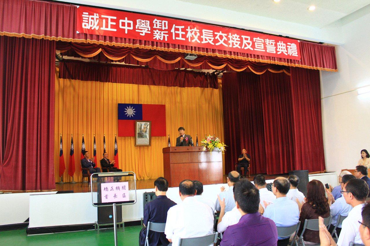 新任校長陳宏義分享,要培養學生對自我的肯定,以及勇於面對未來的能力。